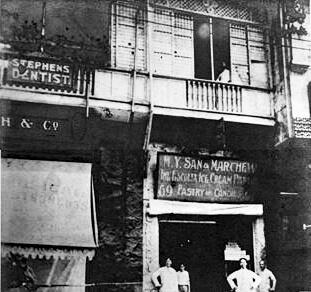Biscuits, Three Kings Of, Image 5b IDJ The Original Escola Ice Cream Parlour In The Philippines York Lo
