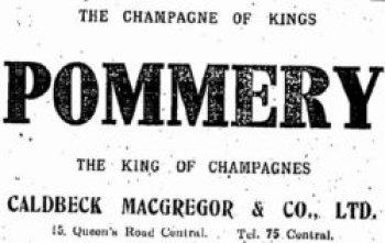 Caldbeck, MacGregor & Company, Advert, HK Telegraph 31.5.1924