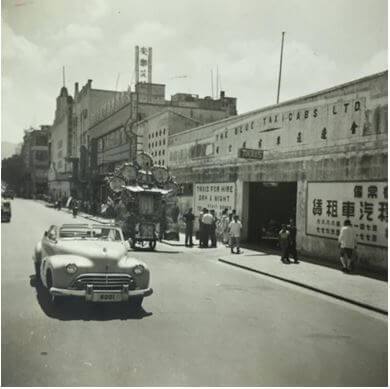 Taxi, Other Notable Companies Before 1967 Image 10 York Lo