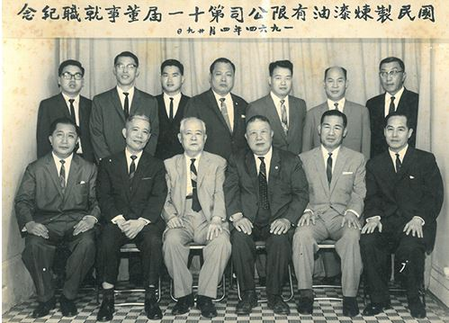 National Lacquer And Paint Products 1964 Board Group Picture Kan Koam Tsing And Alfonso J Ben York Lo