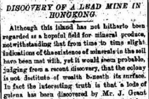 Lead Mine In Hong Kong Detail HK Daily Press 18th Oct 1889 Tymon Mellor