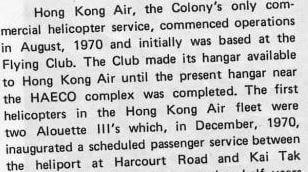 Hong Kong Air International HK Flying Club Mag 1974 Detail Article A IDJ