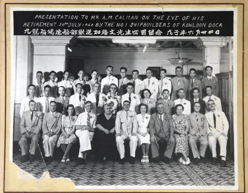 Kowloon Dock Image B Retirement Of Mr A.M.Calman 30.7.1948 Ricky Rowe