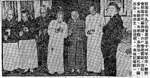 Cheong Yuen Chinese Wine Merchant Cheong Pun Chuen At The 50th Anniversary Of The Nan Hoi Kow Kong Clansmen Association York Lo
