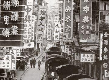 Chinese Distilleries In HK Image 1 York Lo