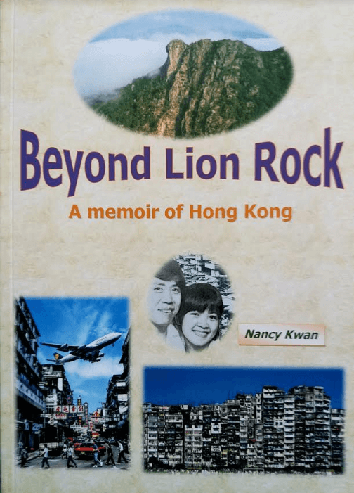 Beyond Lion Rock Nancy Kwan Book Cover