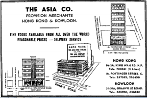 Asia Provisions And Asia Cold Storage Image 1 York Lo