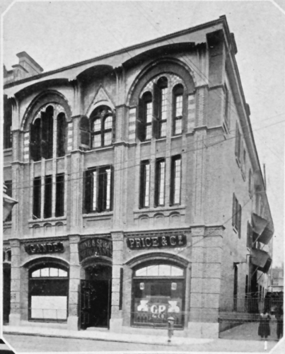 Gande, Price & Co Ltd, Large Version Premises In Shanghai 1917 Virtual Shanghai