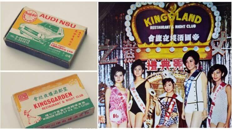 Li Po Chun Image 7 York Lo