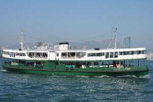 Star Ferry, Golden Star, Commons Wikipedia