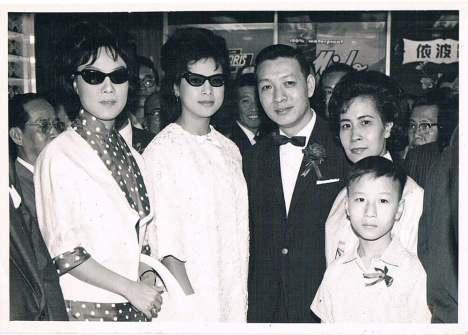 Frank Chiu Fung Wong Nui