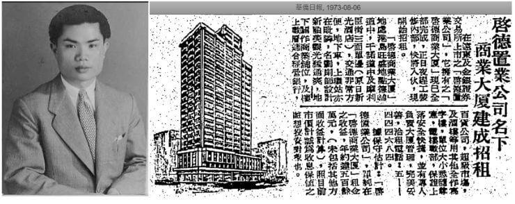 Wang Tseng Hsiang Taiwanese Developer Image 2 York Lo