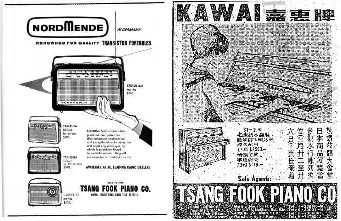 Tsang Fook Piano Image 5 York Lo