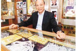 HK Diamonds Industry Detail Image 11 York Lo