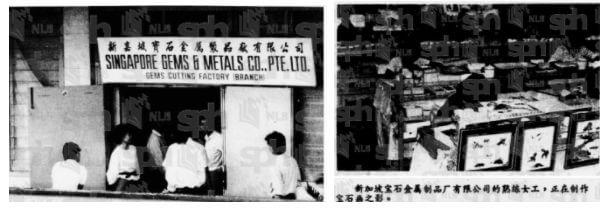 Hong Kong Jade Industry Image 5 York Lo
