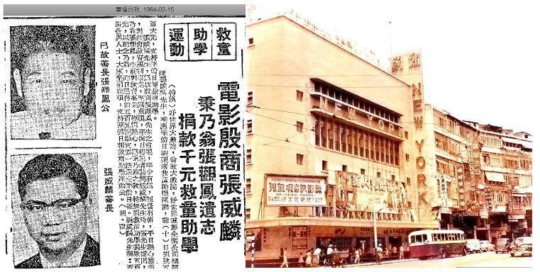 The Cheung Family And The New York Chain Of Cinemas Image 1 York Lo