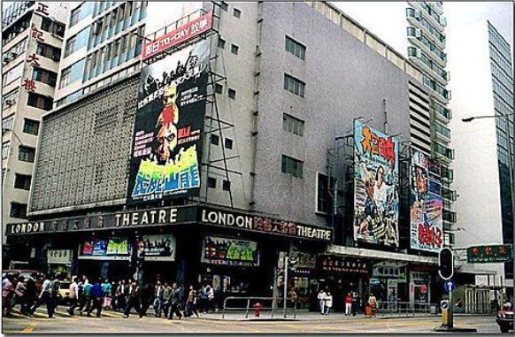 The Cheung Family And The New York Chain Of Cinemas Image 6 York Lo