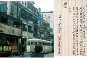 Wah Ying Cheong Image 1 York Lo