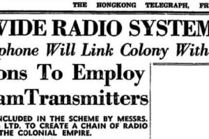 World Wide Radion System For H.K. HK Telegraph Dec 9 1938 From IDJ