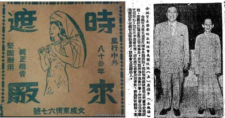 Ying Ngan Ting Image 1 York Lo