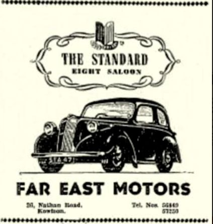 Far East Motors Standard Eight Saloon Ad China Mail 1947 IDJ