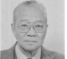 D.L. Wu Portrait HK Maritime Museum