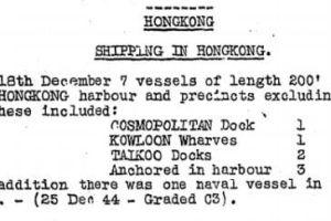 BAAG Report Detail KWIZ #80 A1