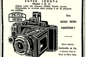 Camera Carlowitz & Co, HK Telegraph 17.04.37 IDJ