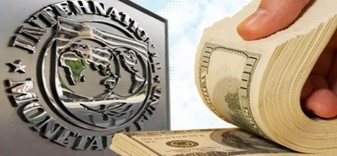 FMI prevé un crecimiento global sólido