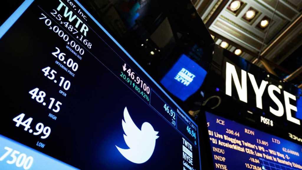 Acciones de Twitter se desploman tras suspensión de cuenta de Trump