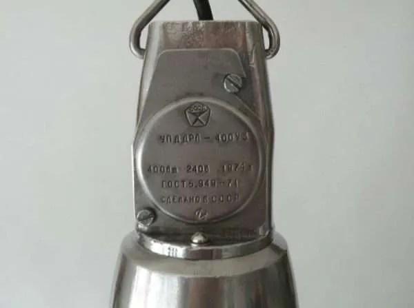 kopstuk asymmetrische hanglamp detail