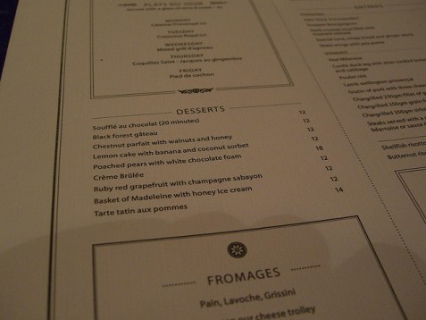 A photograph of a classy-looking menu.