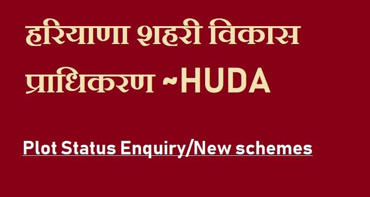 HUDA Plot Scheme for sale