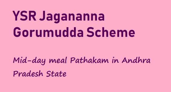 Jagananna Gorumudda Scheme
