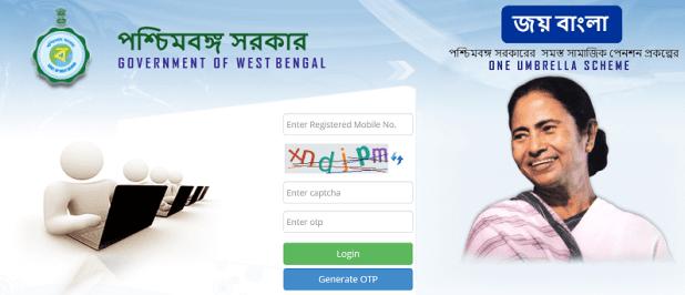 Jo Bangla Pension Form pdf