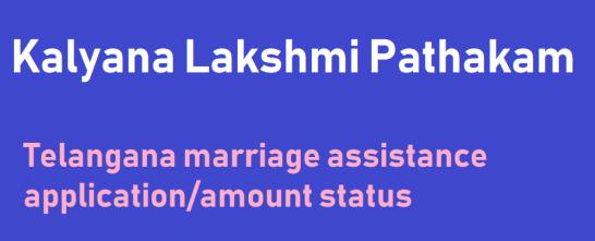 Kalyana Laxmi Online Status