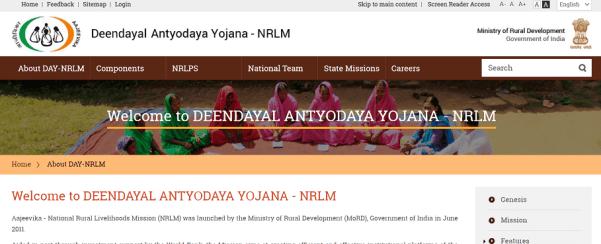 NRLM Aajeevika Deendayal Antyodaya scheme