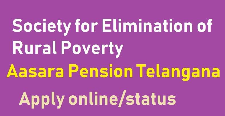 TS Aasara Pension Application Form online