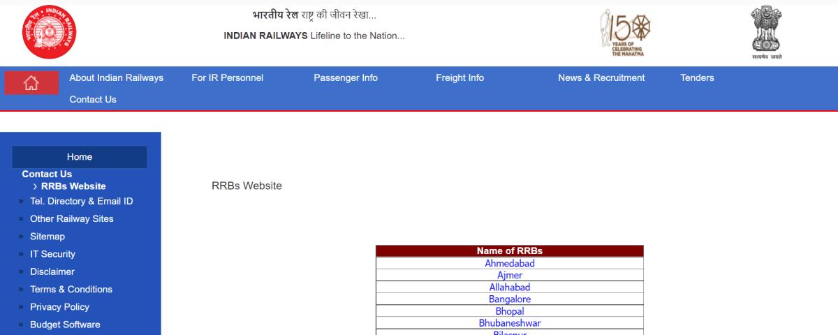 Railway NTPC Refund Fee Link
