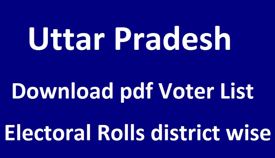 UP Voter List 2021 pdf download