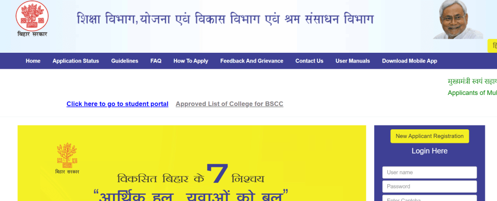 BSCC Online Application