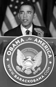 Seal of Arrogance