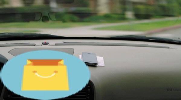 Drop Stop - The Original Patented Car Seat Gap Filler Drop Stop - The Original Patented Car Seat Gap Filler - Set of 2 (AS SEEN ON SHARK TANK).