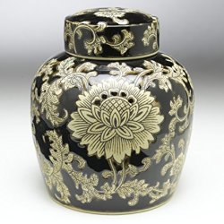 AA Importing 9 Inch Black & Cream Ginger Jar