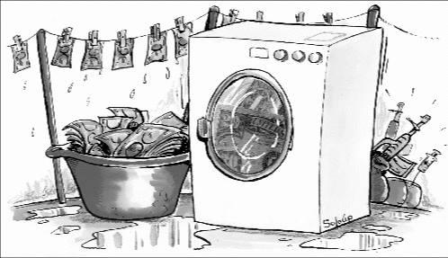 Αποκαλύπτοντας τις μεθόδους ξεπλύματος μαύρου χρήματος…