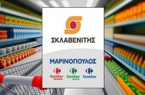 Μαρινόπουλος-Σκλαβενίτης: Δεν πέτυχε, έτυχε!