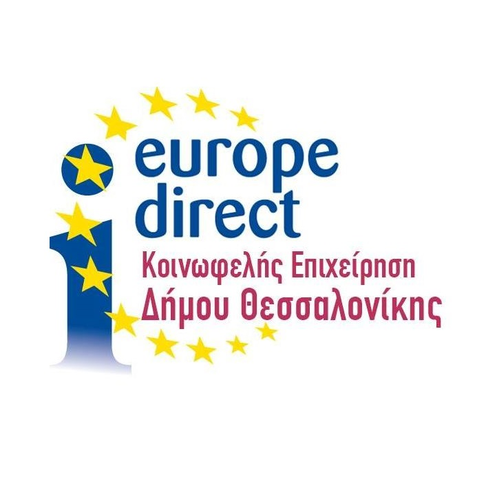 Europe Direct Thessalonikis - ΚΕΔΗΘ