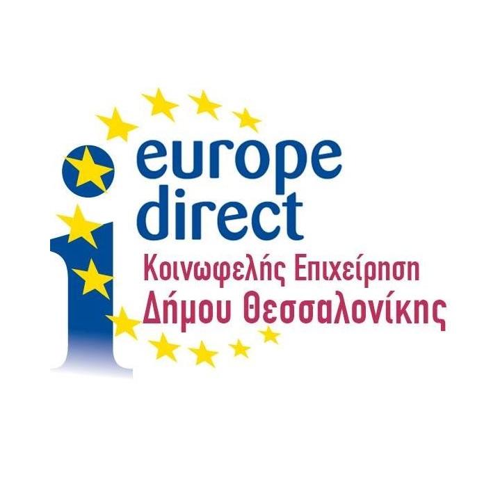 Europe Direct Thessalonikis - ΚΕΔΗΘ