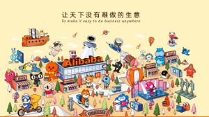 "Taobao: Η ιδανική ""cash cow"" του e-commerce"