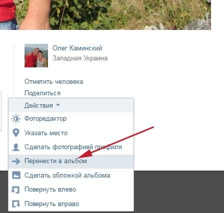 Как добавить фото в ВК: с телефона, с компьютера, в группу